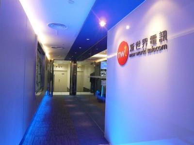 香港新世界电讯机房